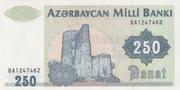 250 Manat – avers