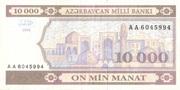 10000 Manat – avers
