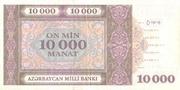10000 Manat – revers