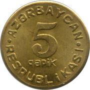 5 qəpik – avers
