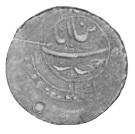 Abbasi - Mahdi Quli Khan Muzatfar (Karabagh Khanate) – revers