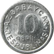 10 qəpik – revers