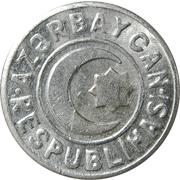 20 qəpik – avers