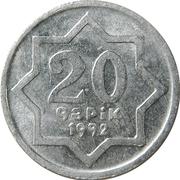 20 qəpik – revers