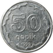 50 qəpik – revers