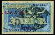 12 Kran 10 Shahi on 5 Mark – revers