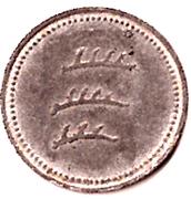 10 pfennig - Backnang – revers