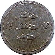 50 pfennig - Backnang – revers
