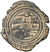 Dirham - Yahya al-Mansur – avers