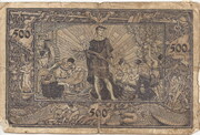 500 Mark (Mannheim) – revers