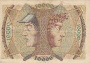 10,000 Mark (Badische Bank) – revers