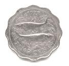 10 cents Elizabeth II – revers