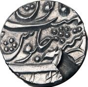 1 Rupee - Bahawal Khan III – revers