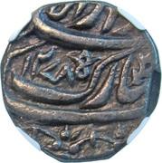 1 Rupee - Bahawal Khan IV – avers