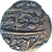 1 Rupee - Bahawal Khan IV – revers