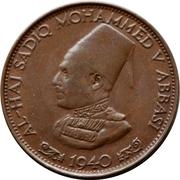 ½ Pice - Amir Sir Sadiq Mohammed Khan V Abbasi. – avers