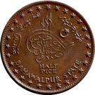 ½ Pice - Amir Sir Sadiq Mohammed Khan V Abbasi. – revers