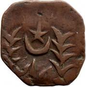 1 Paisa (Bahawalpur) – avers