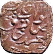 1 Paisa - Sadiq Muhammad Khan V – avers