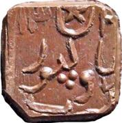 1 Paisa - Sadiq Muhammad Khan V – revers