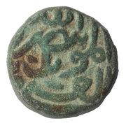 1 Gani - Kalimullah Shah (1524-26) – avers