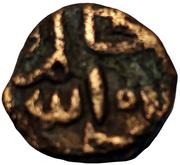 2/3 Falus - Taj ud din Firuz Shah (1397-1422) – avers