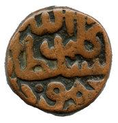 1 Gani - Kalimullah Shah – avers