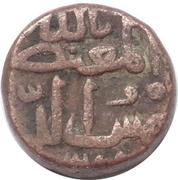 ⅔ Gani - Shams al-Din Muhammad Shah III (Gulbarga) – avers