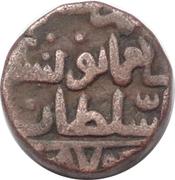 ⅔ Gani - Shams al-Din Muhammad Shah III (Gulbarga) – revers