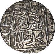 Mohammed Shah II – avers