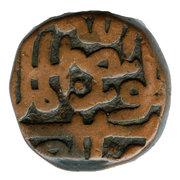 1 Gani - Kalimullah Shah – revers