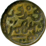 ½ Gani  Taj. Firuz Shah (1397-1422) – avers