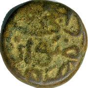 ½ Gani  Taj. Firuz Shah (1397-1422) – revers