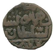 1 Gani - Shams-ud-din Mohammad Shah III – avers