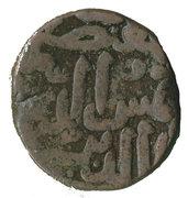 1 Gani - Shams-ud-din Mohammad Shah III – revers