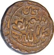 1 Gani - Ala-Ud-Din Ahmad Shah II – avers
