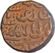 1 Gani - Ala-Ud-Din Ahmad Shah II – revers