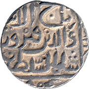 1 Tanka - Taj-ud-din Firuz Shah (Gulbarga) – avers