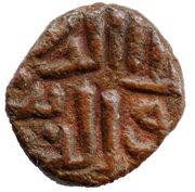 ½ Falus Ala Al Din Bahman Shah – avers