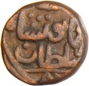 ½ Gani - Ala Al Din Humayun Shah (Gulbarga) – avers