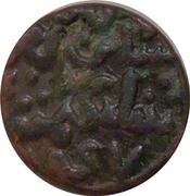 ½ Gani - Ala-Ud-Din Ahmad Shah II – avers