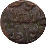 ½ Gani - Ala-Ud-Din Ahmad Shah II – revers