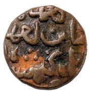 1/2 Gani - Ala-Ud-Din Ahmad Shah II – avers