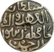 1 Tanka - Muhammad Shah I (Hadrat Fathabad) – avers