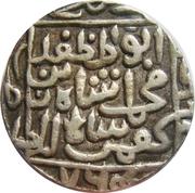1 Tanka - Muhammad Shah I (Hadrat Fathabad) – revers