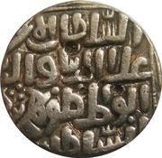 1 Tanka - Ala al-Din Bahman Shah (Hadrat Ahsanabad) – avers