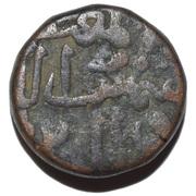1 Gani - Muhammad Shah III – avers