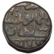 1 Gani - Muhammad Shah III – revers