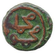 1 Falus - Muhammad shah II (AH 759-791) – avers