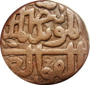 1 Gani - Wali Allah Shah – avers